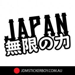 1119K-Japan-Power-160x88-W