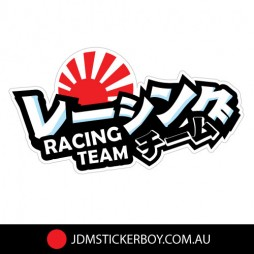 0295K---Racing-Team-Sun-160x88-W