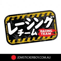 0581K---Racing-Team-150x87-W