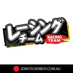 0585K---Racing-Team-2-170x72-W