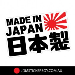 1516K---Made-In-japan-110x68-W