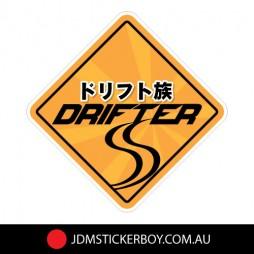 0137EN-Drifter-Sign-100x100-W