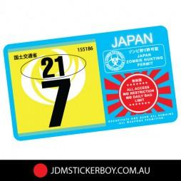 0584EN-JAP-Zombie-Hunting-Permit-110x65-W