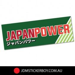 1535EN-Japan-Power-180x65-W