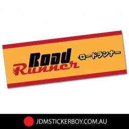 1539EN-Road-Runner-180x65-W