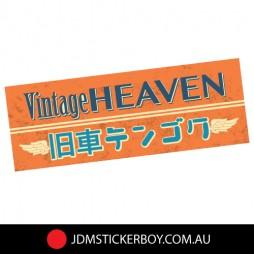 0488EN---Vintage-Heaven-180x65-W