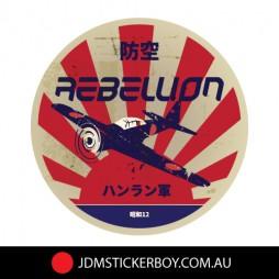 0492EN---Rebellion-Army-100x100-W