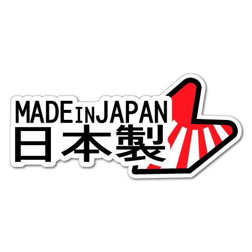 MADE IN JAPAN LEAF RED JDM Sticker Decal Drift Jap Car