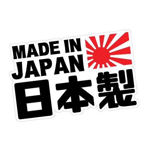 Made in japan car sticker