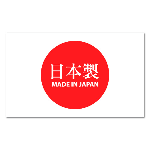Made in japan flag sticker decal